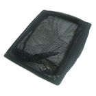 Atlantic NT3900 Replacement Net
