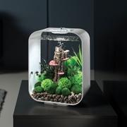 biOrb LIFE 15 Aquarium with MCR